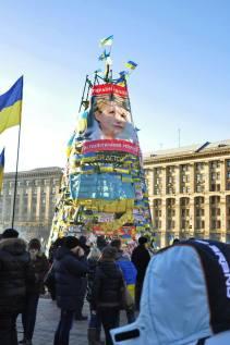 maidan tree euromaidanpress